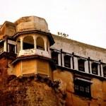 ahilya-fort
